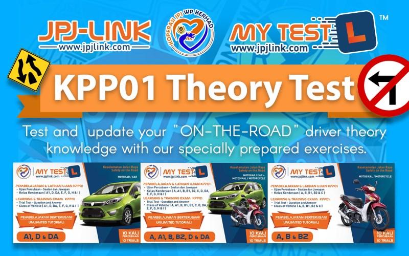 mytest_kpp01